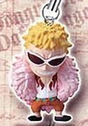 One Piece Shichibukai Mascot Phone Strap Do Flamingo