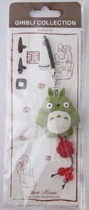 My Neighbor Totoro Green Totoro Flat Plush Phone Strap