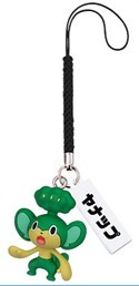 Pokemon Black and White 3D Yanappu Phone Strap