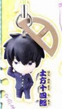 Gintama Hijikata Mascot Phone Strap