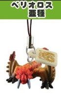 Monster Hunter Mascot Phone Strap Barioth