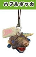 Monster Hunter Mascot Phone Strap Hapurubokka