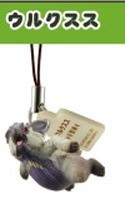 Monster Hunter Mascot Phone Strap Urukususu