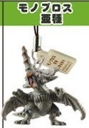 Monster Hunter Mascot Phone Strap Monoblos Grey