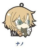 Togainu no Chi Rubber Phone Strap N