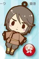 Hetalia Axis Powers Rubber Phone Strap Hong Kong