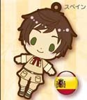 Hetalia Axis Powers Rubber Phone Strap Spain