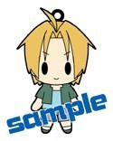 Fullmetal Alchemist Rubber Phone Strap Vol. 2 Young Ed