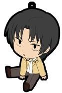 Angel Beats Rubber Phone Strap Fujimaki