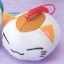 Nemuneko Calico Cat Netsuke Plush Phone Strap