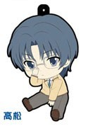 Angel Beats Rubber Phone Strap Takamatsu