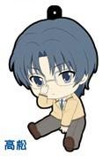 Angel Beats Rubber Phone Strap Takamatsu