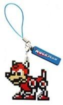 Megaman Dot Strap Vol. 1 Phone Strap Rush