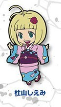 Blue Exorcist Rubber Shiemi Moriyama Phone Strap