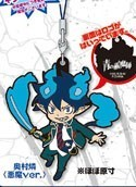 Blue Exorcist Rubber Rin Okumura Transformed Phone Strap