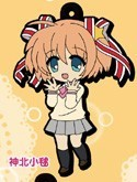 Little Busters Komari Rubber Phone Strap