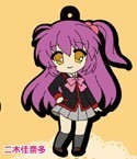 Little Busters Kanata Rubber Phone Strap