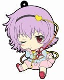 Touhou Project Satori Petanko Vol. 2 Rubber Phone Strap