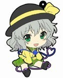 Touhou Project Koishi Petanko Vol. 2 Rubber Phone Strap