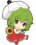 Touhou Project Yuuka Petanko Vol. 2 Rubber Phone Strap