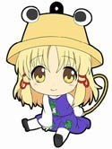 Touhou Project Moriya Suwako Petanko Vol. 3  Rubber Phone Strap