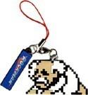 Megaman Dot Strap Vol. 2 Phone Strap Dr. Wily