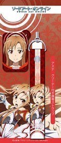 Sword Art Online Aincrad Arc Kirito Phone Charm and Screen Wiper