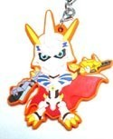 Digimon Omnimon Rubber Strap Cell Phone Charm