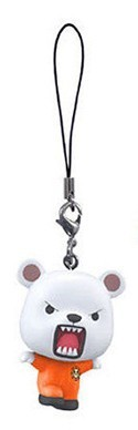 One Piece Bepo Prize Mascot Phone Strap