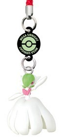 Pokemon Sirknight Mega Netsuke Phone Strap