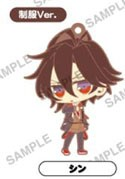 Amnesia World Rubber Phone Strap Shin Uniform Ver.
