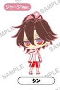 Amnesia World Rubber Phone Strap Shin Jersey Ver.