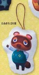 Animal Crossing 3'' Tom Nook Plush Pillow Phone Strap