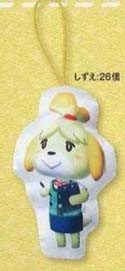 Animal Crossing 3'' Isabelle Plush Pillow Phone Strap
