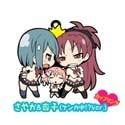 Puella Magi Madoka Magica Sayaka. Madoka, and Kyoko Rubber Phone Strap