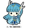 Magic Knights Rayearth Umi Magical Knight Ver. Rubber Phone Strap