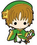 Card Captor Sakura Syaoran Mini Rubber Strap