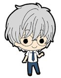 Card Captor Sakura Yukito Mini Rubber Strap