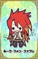 Tales of Friends Luke fon Fabre Kotobukiya the Abyss Rubber Phone Strap