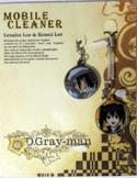 D.Gray-Man Lenalee and Komui Lee Screen Wiper Phone Strap Set