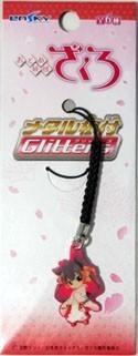Otome Yokai Zakuro Zakuro Netsuke Phone Strap