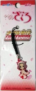 Otome Yokai Zakuro Susukihotaru Netsuke Phone Strap