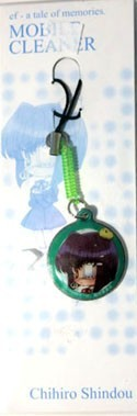 Ef A Tale of Memories Chihiro Shindou Screen Wiper Phone Strap