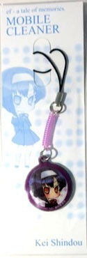 Ef A Tale of Memories Kei Shindou Screen Wiper Phone Strap
