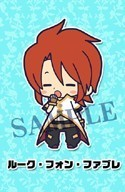 Tales of Friends Luke von Fabre the Abyss Rubber Phone Strap Vol. 5