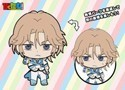 Cute High Earth Defense Club Love! Yufuin En Picktam Phone Strap