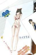 Love Plus Bedsheet Manaka Takane 43'' x 78''