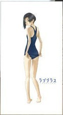 Love Plus Bedsheet Rinko Kobayakawa 43'' x 78''