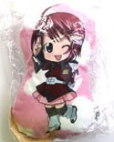 Gundam Seed Destiny 4'' Lunamaria Mini Plush Pillow
