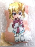 Gundam Seed Destiny 4'' Stella Mini Plush Pillow